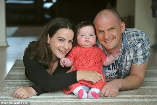 среќното семејство